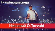 Представник України на Євробаченні-2017: 10 маловідомих фактів про O.Torvald