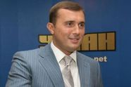 В Росії затримали українського екс-нардепа