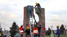 Волонтеры выяснили, кто платил полякам за разрушение памятника ОУН под Перемышлем