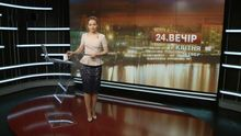 Выпуск новостей за 18:00: Во Львове задержали педофила. Международный конкурс барабанщиц