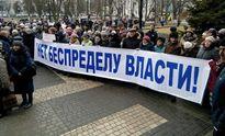 """Журналіст попередив про небезпеку контрреволюції в Україні: """"Можливий реванш старих сил"""""""