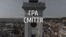 Игра в мусор: кто стоит за блокадой Львова