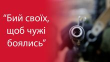 """Правозахисниця розкрила схему, за якою російські військові """"легально"""" потрапляли на Донбас"""