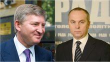 Ахметов значно збільшив пакет акцій в найбільшій газовидобувній компанії