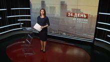 Выпуск новостей за 12:00: Конфискация миллиардов Януковича. Отмена абонплаты за газ
