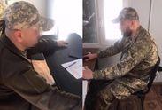 Затримали українських офіцерів, які допомагали терористам