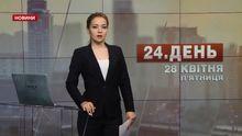 Випуск новин за 14:00: Зброяр тітушок. Розшук Інтерполом Яценюка