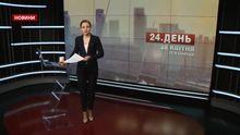 Випуск новин за 17:00: Яценюк та Інтерпол. Незвичний мультфільм за творами Шевченка