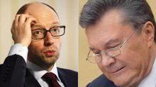Головні новини 28 квітня: гроші Януковича знову українські та історія з розшуком Яценюка