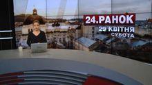Випуск новин за 11:00: Захопили український танкер. 100 днів Трампа