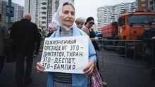 """Россияне вышли на улицы с плакатами """"Надоел"""": требуют от Путина больше не баллотироваться"""