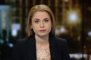 Итоговый выпуск новостей за 19:00: 100 дней Трампа. Митинги в России