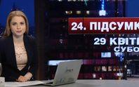 Підсумковий випуск новин за 21:00: Антипутінські мітинги. Доля українських пенсіонерів