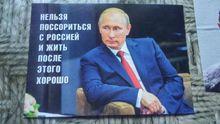 Спецслужбы задержали россиянина, который готовил провокации в Одессе