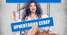 Самые смешные мемы недели: радужный Киев и обиженная Лолита