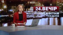 Выпуск новостей за 19:00: Скончался известный поэт. Выборы в общинах