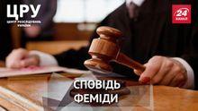 Какие одиозные судьи пытаются занять кресло в Верховном суде, –  расследование ЦРУ