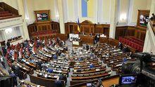 Чи проголосує Рада за зняття недоторканності з трьох депутатів: думка експерта