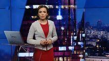 Підсумковий випуск новин за 19:00: Ситуація у зоні проведення АТО. Санкції проти Януковича