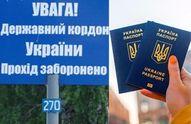 Головні новини 22 травня: ЄС остаточно схвалив безвіз, Україна планує запровадити візи з Росією