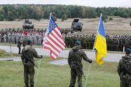 Украина может отказаться от военной помощи США: эксперт назвал причину