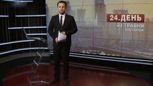 Випуск новин за 14:00: Росіяни на Паралімпіаді-2018. Пошкодження мереж