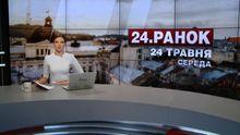 Выпуск новостей за 10:00: Саммит
