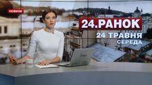 Випуск новин за 11:00: Ув'язнення за сепаратизм. Залізничний маршрут до Польщі
