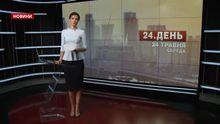 Випуск новин за 12:00: Масовий арешт корупціонерів. Угода про Асоціацію з ЄС