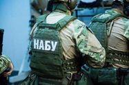 """НАБУ затримало працівницю суду за """"злив"""" інформації про обшуки"""