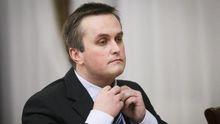 Холодницкий возмутился из-за поступка Луценко