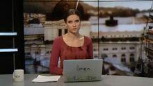 Випуск новин за 11:00: Мафіозний