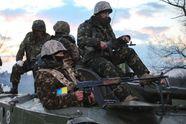 Силы АТО заняли новые позиции на Светлодарской дуге, – заявление штаба