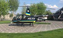 МВС орендує вертоліт за тисячу доларів на годину