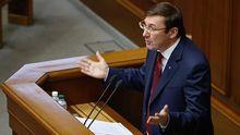 Луценко сообщил, сколько еще выдержит на посту генпрокурора