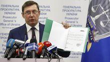Луценко дал оценку массовому задержанию налоговиков времен Януковича