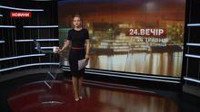 Выпуск новостей за 18:00: Задержание экс-налоговиков. Роскошная жизнь Фирташа