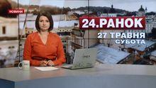 Випуск новин за 11:00: Вирок адміністраторам-сепаратистам. Залізнична аварія