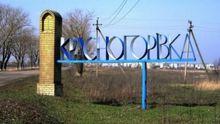 Бойовики розстрілюють Красногорівку: горить школа, з лікарні евакуюють пацієнтів