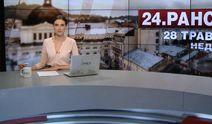 Выпуск новостей за 11:00: Рекордный штраф
