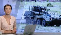 Выпуск новостей за 15:00: Забег под каштанами. Победа украинских спортсменок
