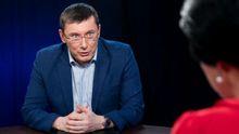Луценко анонсував ще більш масштабні операції по затриманню корупціонерів