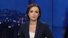 Підсумковий випуск новин за 21:00: Обстріли Красногорівки. Рекордний штраф