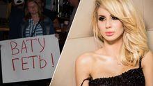Активісти блокують концерт артистки, яка виступає в Росії: кидають димові шашки