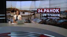 Выпуск новостей за 10:00: Дело Януковича. Ситуация в зоне АТО