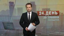 Выпуск новостей за 14:00: Обыски в офисах