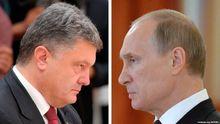 Захід вимагатиме від України компромісів, – експерт