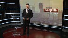 Випуск новин за 16:00: Коломойський подав у суд на