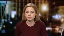 Выпуск новостей за 22:00: Разрушительный фонтан. В Европу с детьми