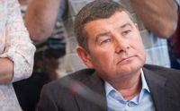 """Антикоррупционеры передают в суд """"газовое дело"""" Онищенко"""